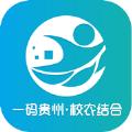 一码贵州平台app