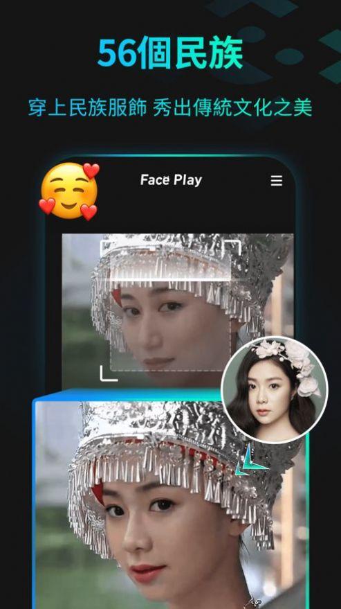 最近很火的换脸的搞怪特效app软件下载图片1