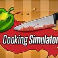 Cooking Simulator VR游戏官方中文版 v1.0