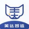 美達司機端app官方最新版下載 v1.0.0