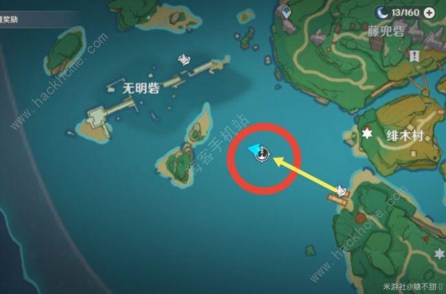 原神八酝岛华丽宝箱在哪 八酝岛隐藏宝箱位置大全[多图]图片7