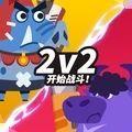 小猪配牛大乱斗游戏下载安装 v1.0
