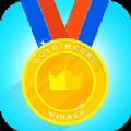 奥运小天才游戏红包福利版 v1.0.0