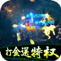 摸金校尉之天星术手游安卓官方版 v1.0.0.13774