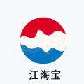 江海宝app