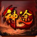 天恩神途手游官方版 v1.20210724