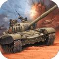 战地坦克阻击游戏官方安卓版 v1.0