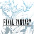 最终幻想1-3像素复刻版游戏手机版 v1.0