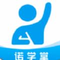 诺学堂App最新手机版下载 v1.1.1