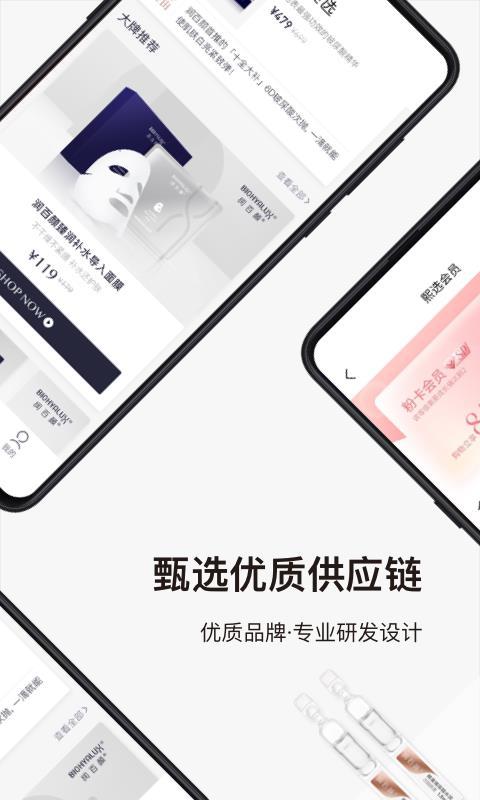 熙选app官方版图2:
