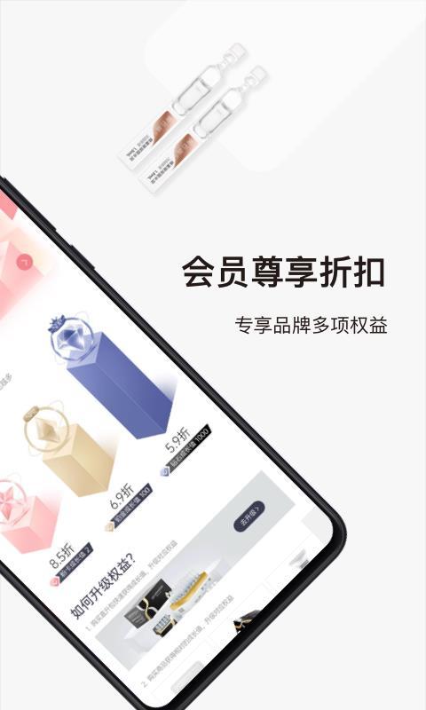 熙选app官方版图3: