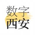 数字绵阳app官方手机版下载 v1.7.2