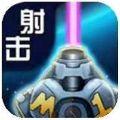 星际守望者游戏安卓最新下载 v1