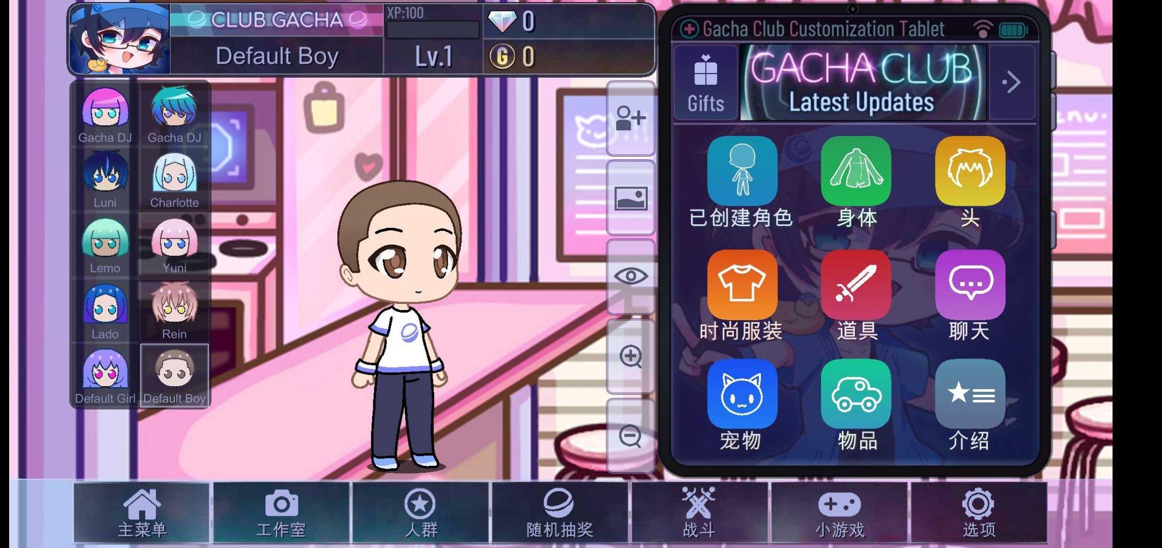 加查俱乐部可爱屋游戏中文版下载图3: