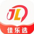 佳乐选app手机最新版 v5.2.1