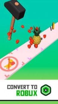 我恨水果游戏最新IOS下载图1: