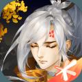 剑网3指尖江湖五灵萌主版本官方下载 v2.4.1