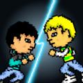 像素未来格斗战争游戏官方安卓版 v1.0.28