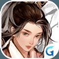 长安遗案游戏手机官方版 v1.0