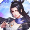 御剑决之轩辕剑手游安卓官方版 v1.0