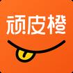 360上线顽皮橙旅行app官方版下载 v1.1.0