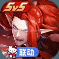 决战平安京三丽鸥家族官方联动版下载 v1.88.0