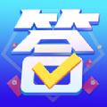 答题模拟器红包版安卓版下载 v1.2.0