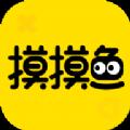 2021模模鱼app中文版下载安装 v1.6.13