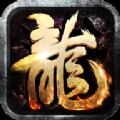 文字霸业mud游戏安卓官方版 v1.0.0