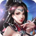 诸神之战仙魔传手游官方测试版 v1.0