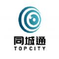 小城通app官方版 v1.0.33