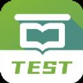 小豆云考试app官方版 v1.3