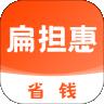 扁担惠app官方版 v1.0.4