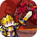 像素与冒险游戏最新版下载 v3.3.48