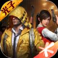 x16666.cn吃鸡官方最新版 v1.13.12