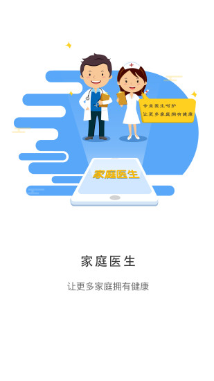 福吉汇会员注册登录最新网址图3: