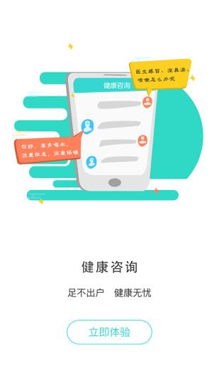 福吉汇会员注册登录最新网址图1: