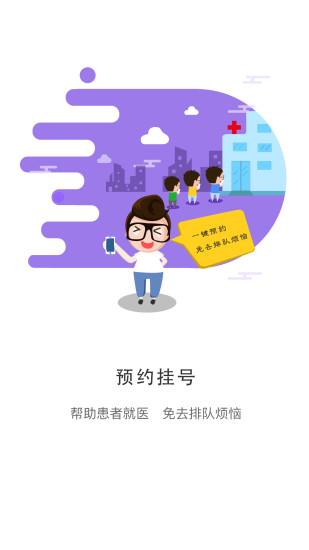 福吉汇会员注册登录最新网址图2: