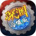剑魂online绝世仙王手游官方正版 v0.1.0.1.400
