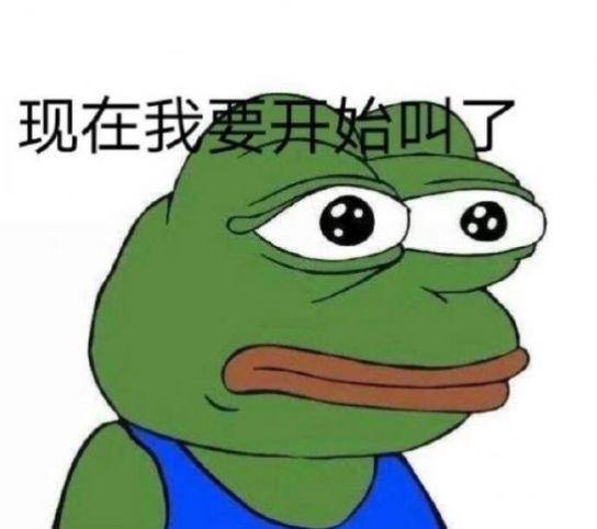 2021七夕孤寡文字复制完整最新图2: