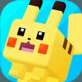 宝可梦大探险新世代宝可梦官方最新版 v1.0
