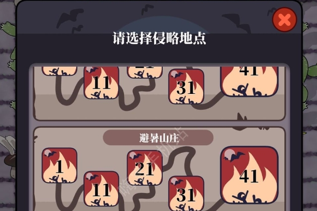 魔王的簡易用法魔物合成攻略 全等級魔物合成一覽[多圖]