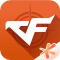 CF掌上穿越火线助手手机版APP v3.6.0.9