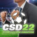 CSD22足球经理游戏妖人真实数据包 v1.1.1