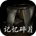 孙美琪疑案记忆碎片游戏官方安卓版 v1.0.0