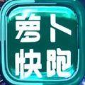 百度萝卜快跑app最新官方版 v12.26.0.10