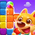 小狗打方块游戏领红包福利版 v0.1.15.8