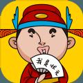 成语保卫战app红包赚金版 v1.2