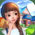 花田小院我在开民宿游戏官方最新版 v1.70