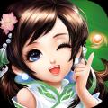 神雕侠侣手游八周年版官方最新下载 v2.0.24
